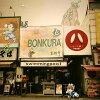 BONKURA/CD/UNS-041