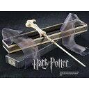 ハリーポッター プロップレプリカ:ヴォルデモート専用 魔法の杖(ノーブルコレクション)