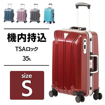 アジア・ラゲージ 株 ハードキャリー ALI-1031-18S ターコイズブルー