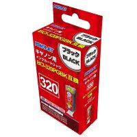 キャノン(CANON) BCI-320PGBK(BCI320PGBK) ブラック インクカートリッジ(インク) 互換品