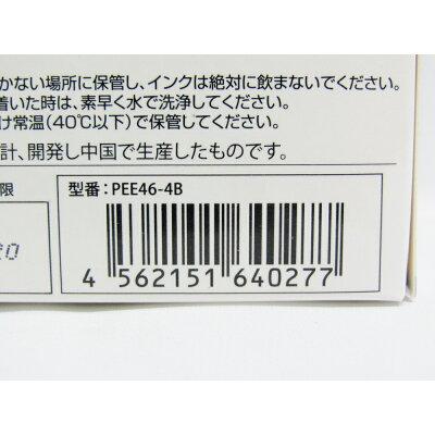 エネックス パワージェットIC4CL46 エプソン用