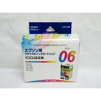 エネックス EE06-CL 5色