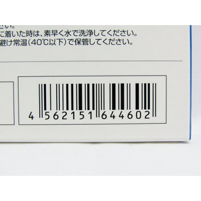 エネックス EE35-C 1色