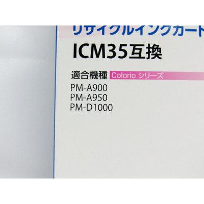 エネックス EE35-M 1色