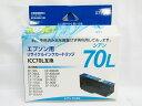 リ  ジェット  ReJET エプソン  EPSON  用 ICC70L インクカートリッジ シアン 増量タイプ互換 インク  EE70L-C