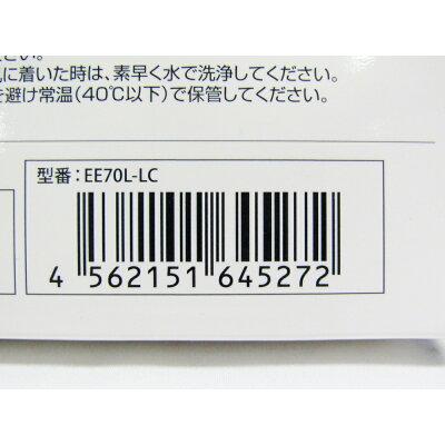 リ  ジェット  ReJET エプソン  EPSON  用 ICLC70L インクカートリッジ ライトシアン 増量タイプ互換 インク  EE70L-LC