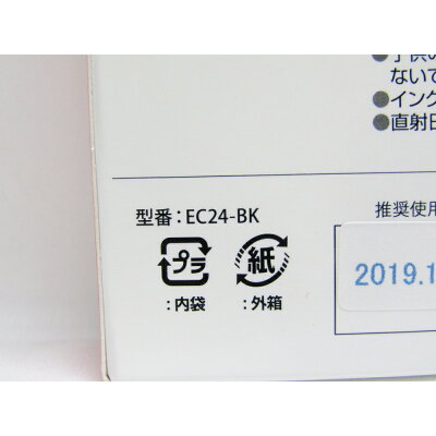 エネックス EC24-BK 1色