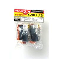 エネックス EC3ES-2BK 1色