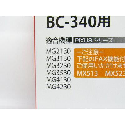 リ ジェット ReJET キヤノン Canon 用 BC-340 FINEカートリッジ ブラック互換 インク EC340-BK