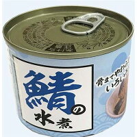 セイウ 鯖の水煮 200g