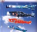 こいのぼりガーデンセット風舞い鯉