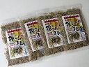 根こんぶまんま80g(北海道産ねこあし昆布使用)ふりかけにもOK!ご飯にかけて、ねこぶまんま!