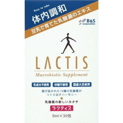 ラクティス 乳酸菌生産物質(5mL*30包)