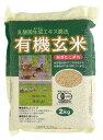 オーサワ乳酸菌生成エキス農法 有機玄米あきたこまち 2kg
