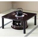 滝口 コンロ用テーブル 火鉢型ストーブ用 CST-75