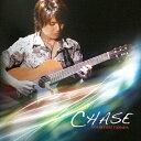 CHASE/CD/HMM-1104