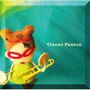 パレードをはじめよう/CD/GRPD-1110