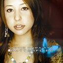 Butterflies/CD/GTCR-05003