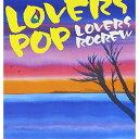 LOVERS POP/CD/GAGJ-0032
