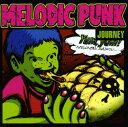 Melodic Punk Journey/CD/USM-034