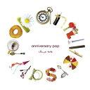 anniversary pop/CD/XNLM-12062