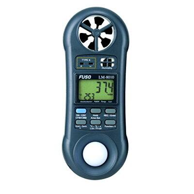 FUSOマルチ環境計測器 風量付 LM-8010