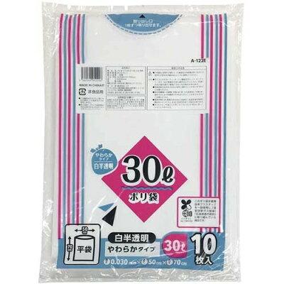 コア ポリ袋 30L 50×70 半透明 10枚
