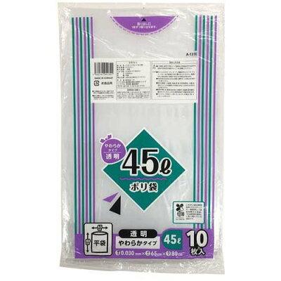 45Lポリ袋 透明 10P A-131