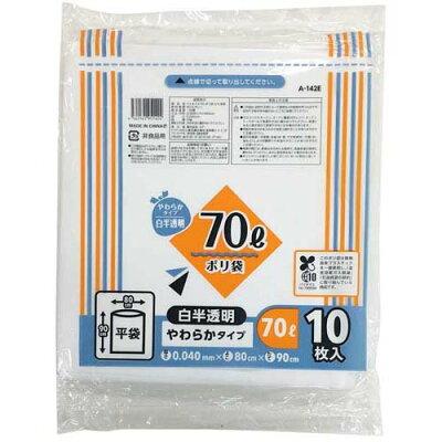 コア ポリ袋 70L 80×90 半透明 10枚