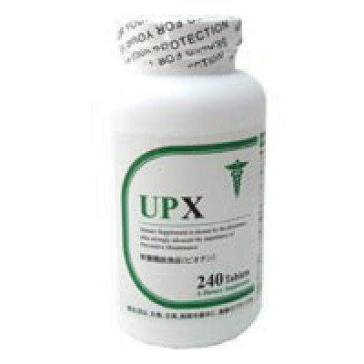 UPX(ウルトラプリベンティブX10)(240粒)