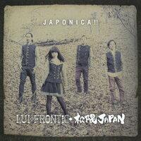 JAPONiCA!!(初回生産限定盤)/CD/XNTR-15043