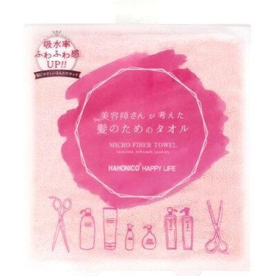ハホニコ ヘアドライ マイクロファイバータオル ピンク(1枚入)