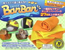 万能クロスBanBan(バンバン) たっぷり10枚セット 洗ってくり返し使える!! 驚きの吸水力!!