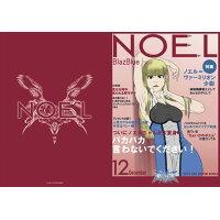 BLAZBLUE ブレイブルー B5ノート NOEL 加賀クリエイト