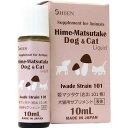 姫マツタケ(岩出101株) 犬猫用サプリメント(液体) 10ml