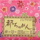 ちりめんカットクロス・花紅葉(ピンク)23×33cm