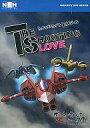THE SHOOTING LOVE トゥエルブスタッグ&トライジール 攻略DVDプレイステーション2 ゲーム機本体