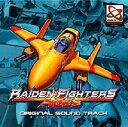 ライデンファイターズエイシズサウンドトラック/CD/INCD-E0110