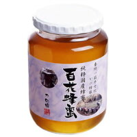 かの蜂 国産百花蜂蜜(1000g)