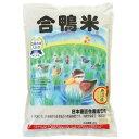 新潟県合鴨栽培魚沼産コシヒカリ 2kg