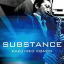SUBSTANCE/CD/FNCJ-5532