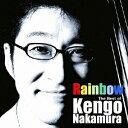 レインボー~ベスト・オブ・中村健吾/CD/FNCJ-5541