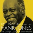 Hank Jones ハンクジョーンズ / Trio 1979 Discoveries