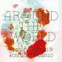 Around The World/CD/FNCJ-1005