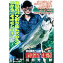 地球丸 HOLIDAY ANGLE(ホリデーアングル) DVD:120分