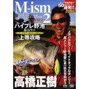 M-ism2(エムイズムツー) 高橋 正樹