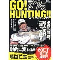 地球丸 GO!HUNTING!! DVD:119分