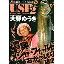 地球丸 大野ゆうき アーバンサイドパラダイス2 DVD:120分