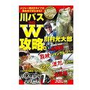 (DVD)ホリデーアングル7 川村光太郎