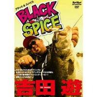 (DVD) 吉田遊 エンドレス 霞ヶ浦岡山 グラウンドトリップ